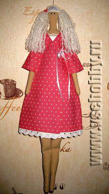Куклы тильды как сшить платье