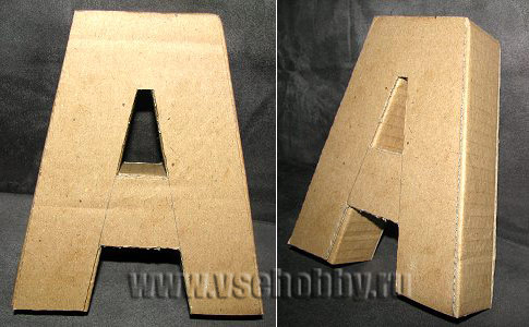 объёмная буква из картона своими руками мастер-класс