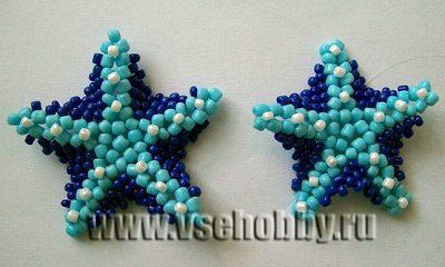 две половинки морской звезды ручной работы подвески из бисера