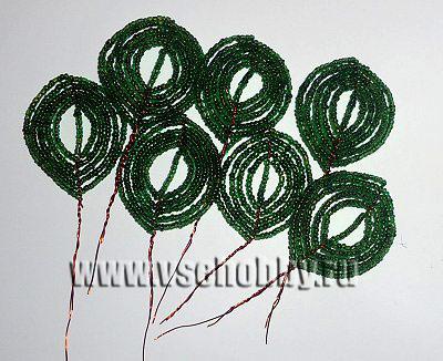 готовые листочки из бисера в технике французского плетения дугами своими руками готовы