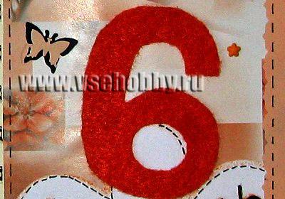 фрагмент странички про 6 недель для новорожденной фотоальбом скрапбукинг в подарок своими руками