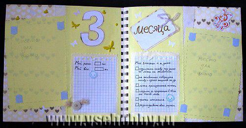 3 месяца странички для новорожденной фотоальбом скрапбукинг в подарок своими руками