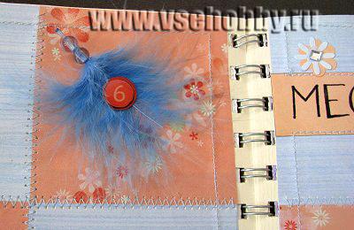 лоскутный разворот 6 месяцев фотоальбом скрапбук в подарок новорожденному деталь