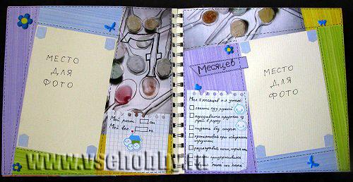 страницы про 7 месяцев фотоальбом скрапбук в подарок новорожденному