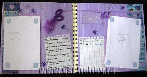 страницы про 8 месяцев фотоальбом скрапбук в подарок новорожденной