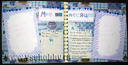страницы про 10 месяцев фотоальбом скрапбук в подарок новорожденной