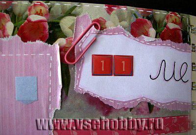 рваный розовый разворот деталь скрапбукинг фото альбома для новорожденной подарок своими руками