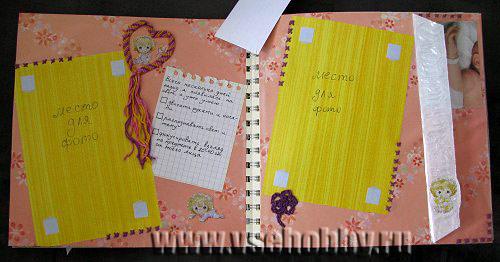 страницы о первых днях жизни новорожденной фотоальбом скрапбукинг в подарок своими руками