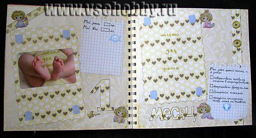 1 месяц страничка для новорожденной фотоальбом скрапбукинг в подарок своими руками