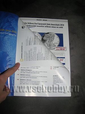 загибаем правый верхний угол странички к корешку делаем из журнала ёлочку ручной работы мастер-класс