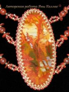 Кабошон оплетенный цепочкой в крестик Яной Каллас