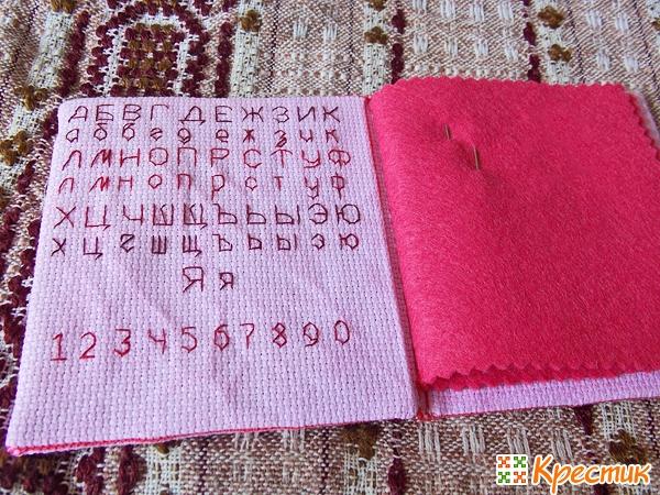 Игольницы из ткани своими руками