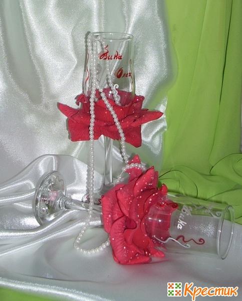 Декорирование свадебных бокалов своими руками