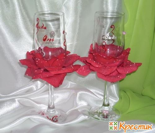 Красивые свадебные бокалы своими руками