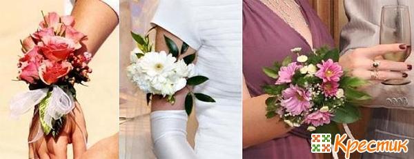 Свадебные бутоньерки на руку фото