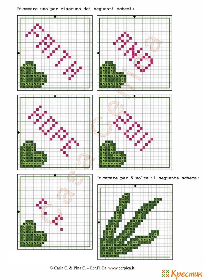 Схема вышивки крестом лилия