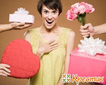 Как правильно получать подарки