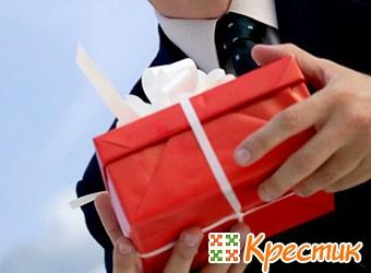 Подарок директору