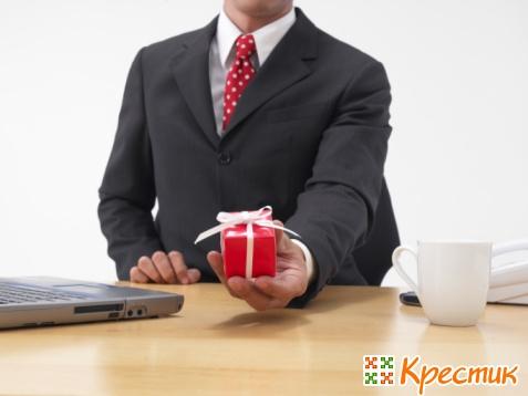 Подарки на 23 февраля сотрудникам