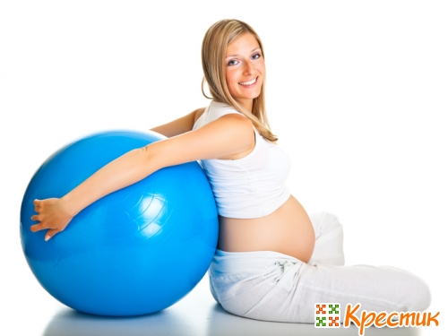 Подарок беременной девушке