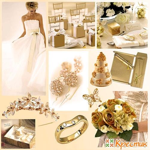 Сувениры на золотую свадьбу