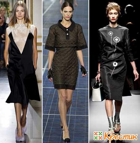 Платья Celine, Chanel и Prada