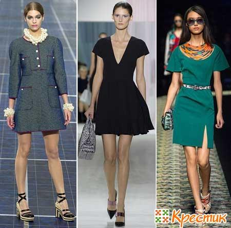 Платья Chanel, Christian Dior и Kenzo