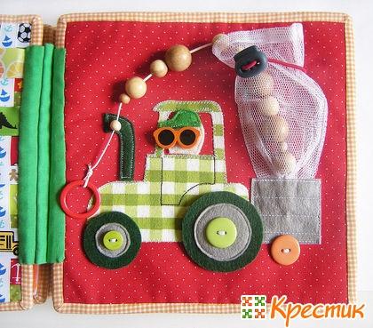 Развивающая игрушка мальчику