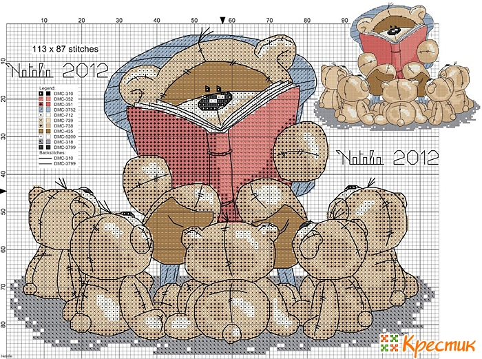 Схемы вышивки мишки Физзи Мун