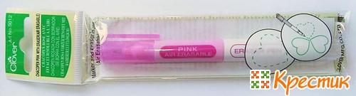 Исчезающий маркер для вышивки