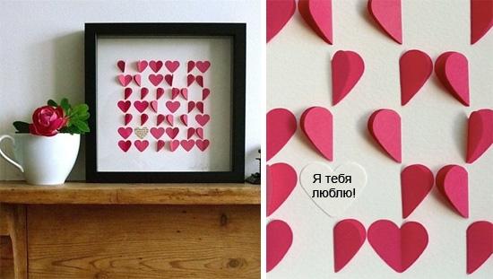 Красивая картина из сердечек