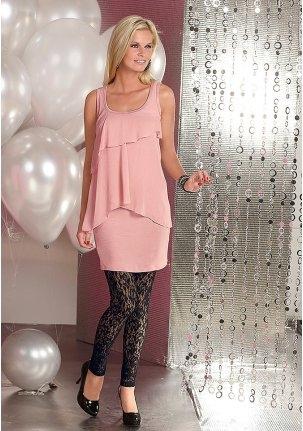 Розовое платье с ассиметричным кроем
