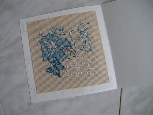 Как закрепить вышивку на открытке