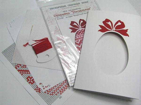 Набор для вышивания открытки