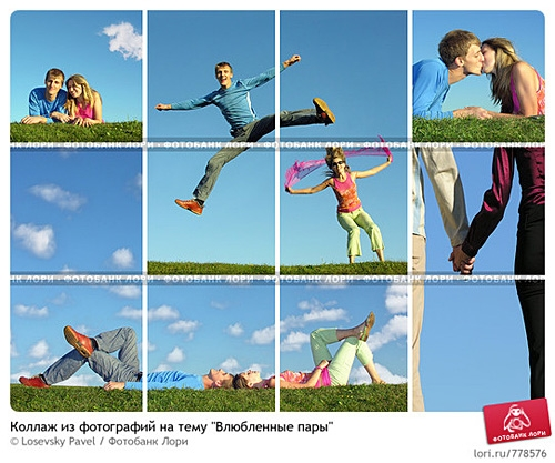 Фотоколлаж для влюбленных