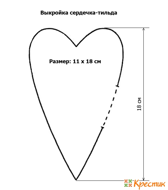 Сердечки тильда выкройка