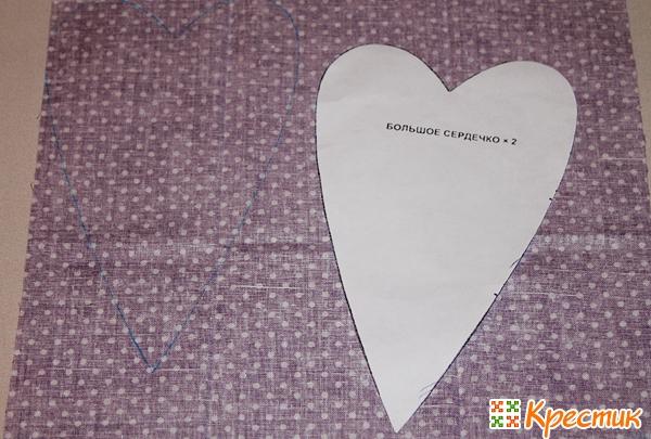 Выкройка сердечка из ткани