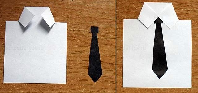 Открытка-рубашка из бумаги