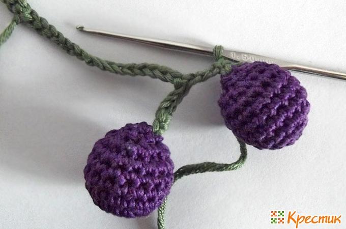 Вязание крючком ягод винограда