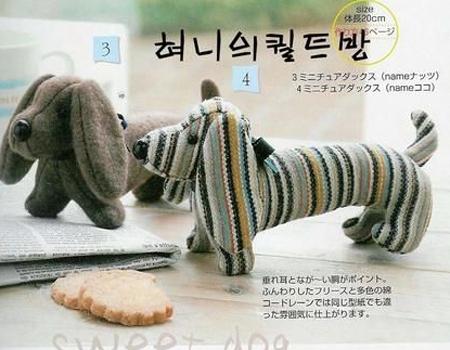 Подушки-игрушки таксы