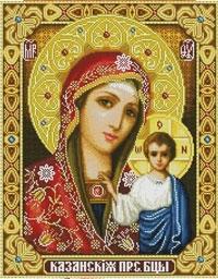 Алмазная вышивка Икона Казанской Божией Матери
