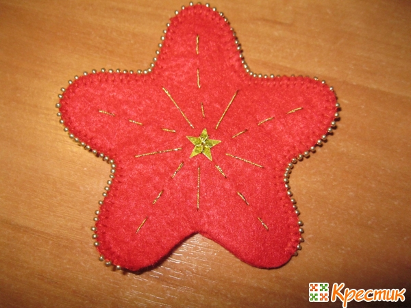 Сшиваем 2 половинки звезды