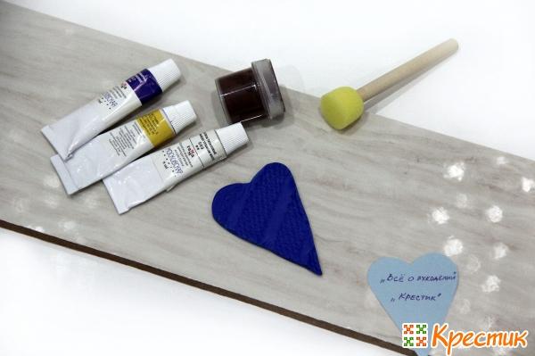 Разрисовать узор краской