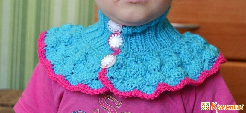 Вязание горла для детей