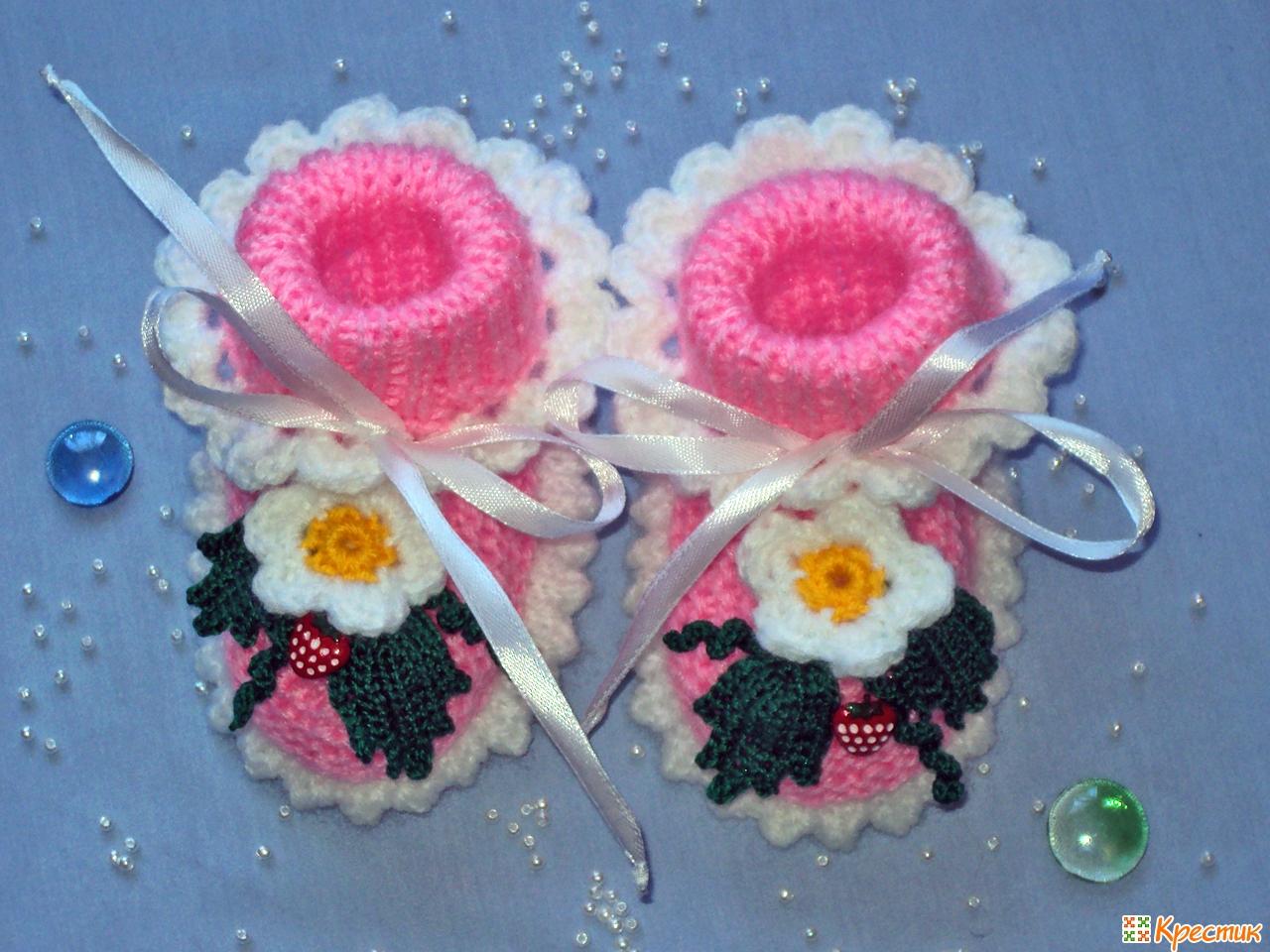 схему вязания пинетки на двух спицах для новорождённого