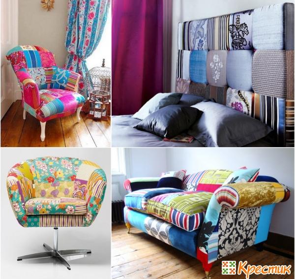 Кресла, кровать и диван в технике Пэчворк