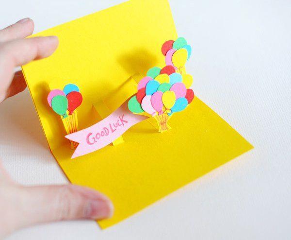Вариант 2 готовой открытки