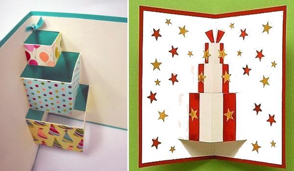 Вариант 5 объемной открытки