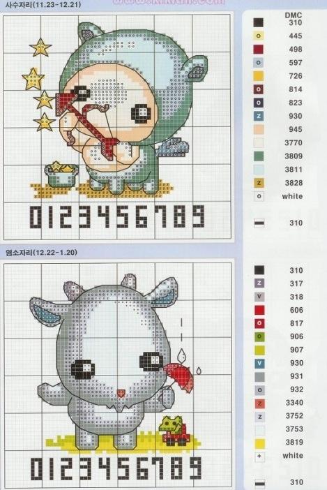 Схема вышивки крестом Козерог и Стрелец