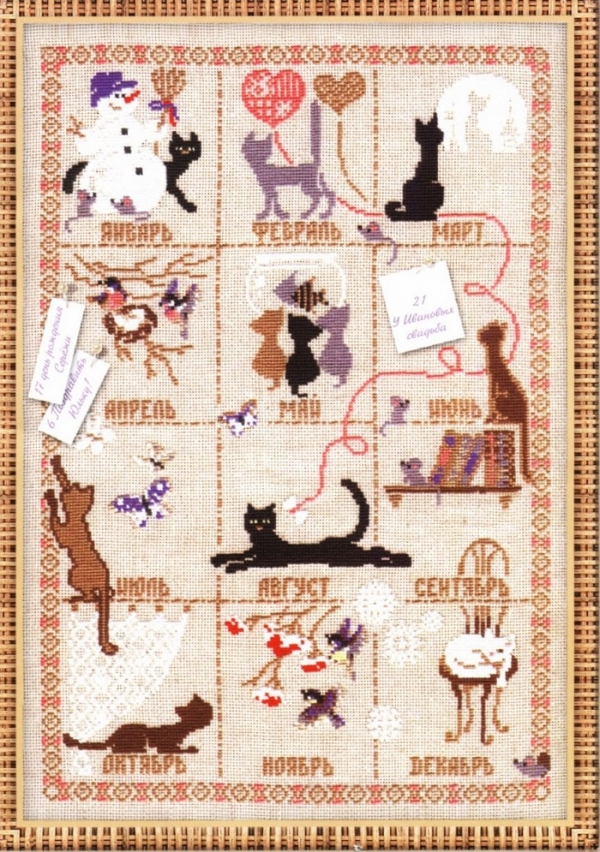 Календарь с кошками